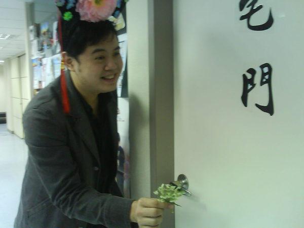 深宮格格採花