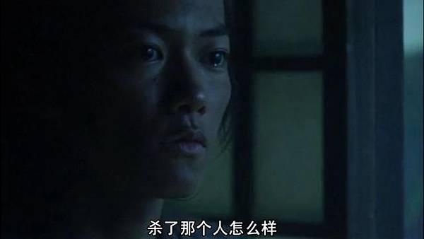 龍馬傳-岡田以藏(佐藤健)