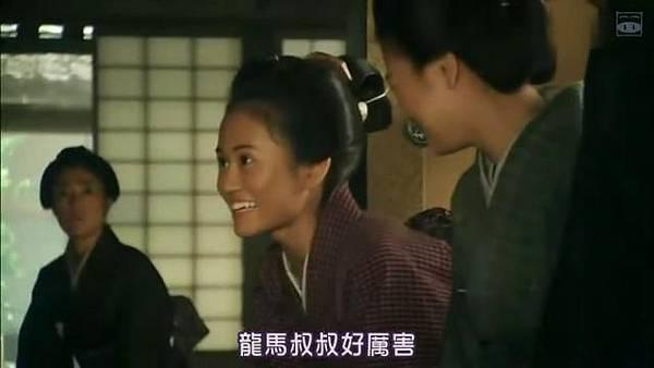 龍馬傳-坂本春豬(前田敦子)