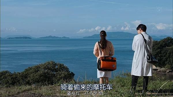 海上診療所-截圖