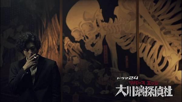 大川端偵探社-截圖