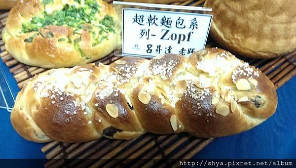2014-3-27超軟麵包vs超軟吐司---呂昇達老師於糖品屋