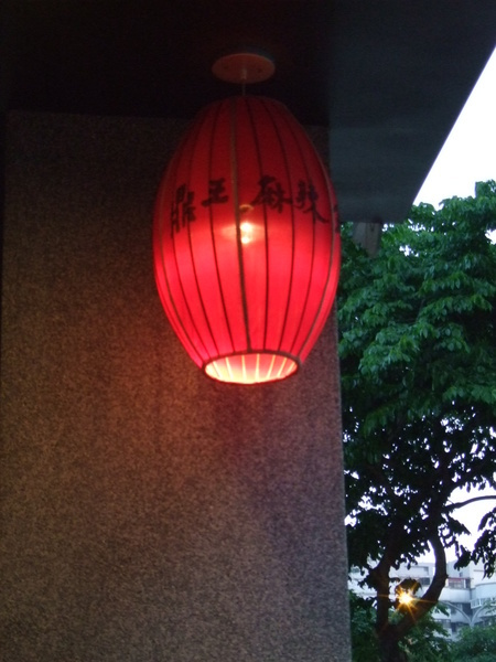 大紅燈籠高高掛,因為我太餓