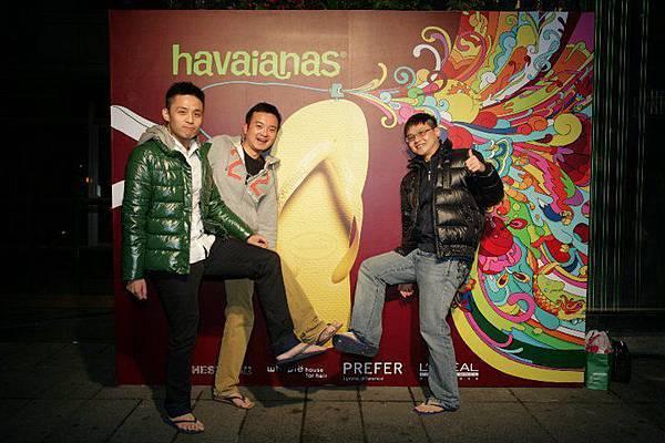 2011Havaianas入場
