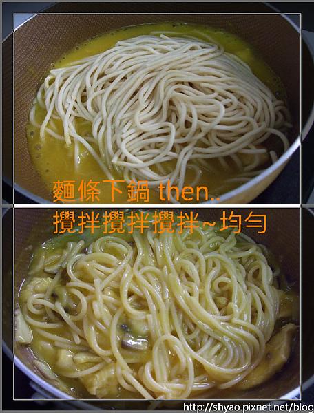 麵條下鍋攪拌均勻