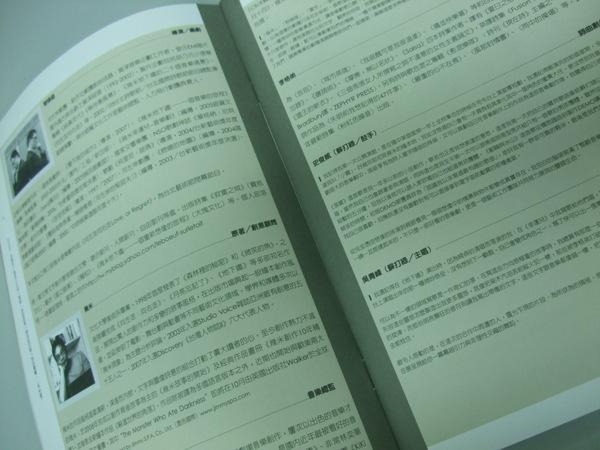 內頁介紹演員們