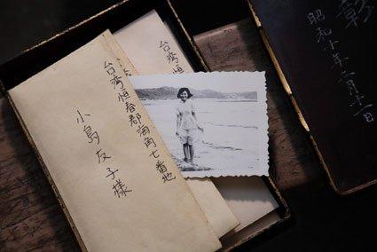 六十年前的信件