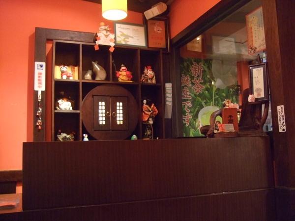 很有風味的日式小店