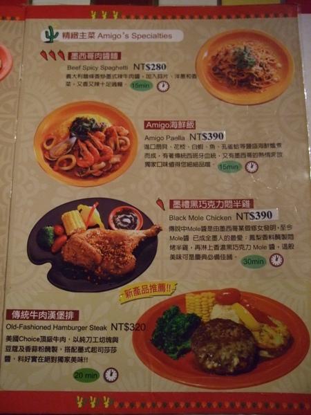 精緻主餐類