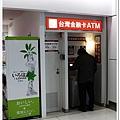 2011Dec北海道_0006.jpg