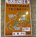 2011Dec北海道_0023.jpg