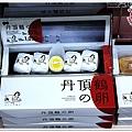 D0141_2011Dec北海道.jpg