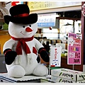 D0152_2011Dec北海道.jpg