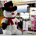D0153_2011Dec北海道.jpg