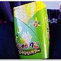D0164_2011Dec北海道.jpg