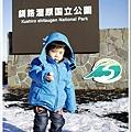 D0200_2011Dec北海道.jpg