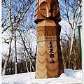 D0474_2011Dec北海道.jpg