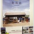 D0513_2011Dec北海道.jpg
