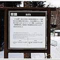 D0550_2011Dec北海道.jpg