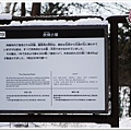 D0552_2011Dec北海道.jpg