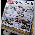 S030_2012京阪神之旅.jpg