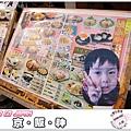 S033_2012京阪神之旅.jpg