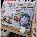 S032_2012京阪神之旅.jpg