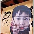 S035_2012京阪神之旅.jpg