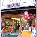 S050_2012京阪神之旅.jpg