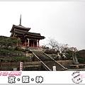 S054_2012京阪神之旅.jpg