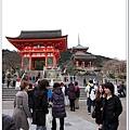 S052_2012京阪神之旅.jpg
