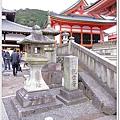 S061_2012京阪神之旅.jpg