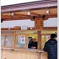S070_2012京阪神之旅.jpg