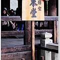 S073_2012京阪神之旅.jpg