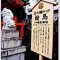 S079_2012京阪神之旅.jpg