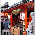S081_2012京阪神之旅.jpg