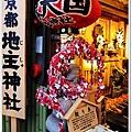 S083_2012京阪神之旅.jpg