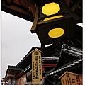 S085_2012京阪神之旅.jpg