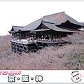 S091_2012京阪神之旅.jpg
