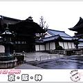 S109_2012京阪神之旅.jpg