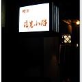 S125_2012京阪神之旅.jpg