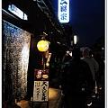 S123_2012京阪神之旅.jpg