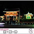 S139_2012京阪神之旅.jpg
