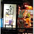 S138_2012京阪神之旅.jpg