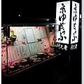 S146_2012京阪神之旅.jpg