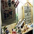 S151_2012京阪神之旅.jpg