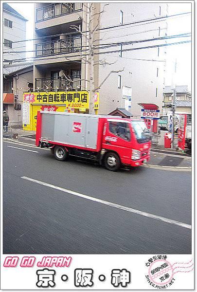 S204_2012京阪神之旅.jpg