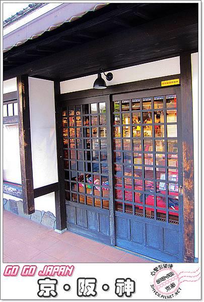 S244_2012京阪神之旅.jpg