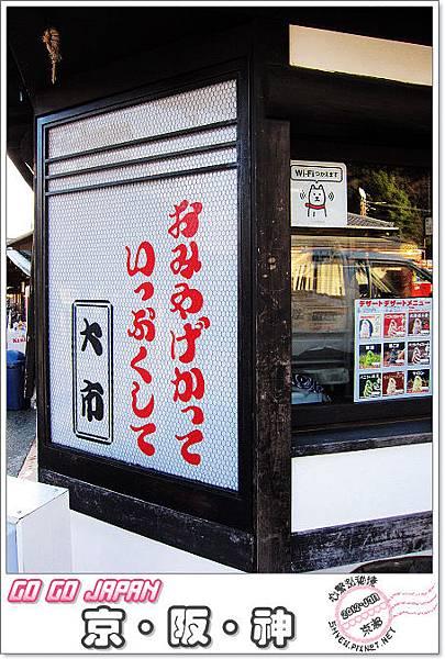 S247_2012京阪神之旅.jpg