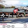 S264_2012京阪神之旅.jpg